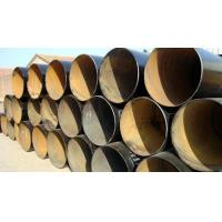 Buy cheap SSAW Steel Pipe ASTM A252 GR.2 product