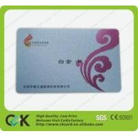 Buy cheap SGS insurance pvc smart chip card from China supplier product
