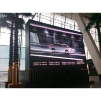 Buy cheap RGBLEDDisplay digital LED Displays message board led screen display 3535SMD outdoor wifi product