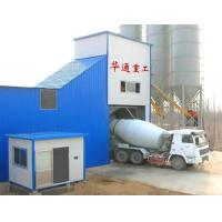 Buy cheap HLS90 Concrete Mixing Station product
