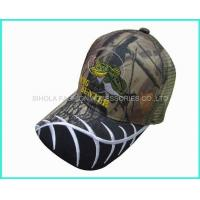 Buy cheap Bush hat/Cow Fishing Hat/ camouflage cap SHC0014M01 product