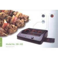 Buy cheap APPLIANCE Smokless Grill (GR-100) product