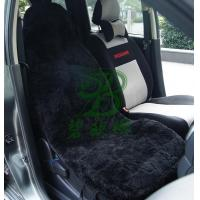 Buy cheap *Seat Cover product