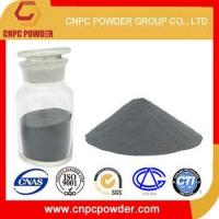 Buy cheap new Used in magnetic material Carbonyl Iron powder product