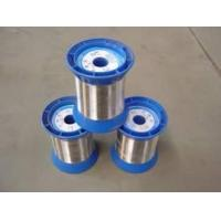 Buy quality Copper Wire Stainless Steel Wire at wholesale prices