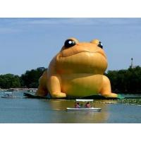 Buy cheap high quality animal life size animal model ,inflatable giant frog ,inflatable suit product
