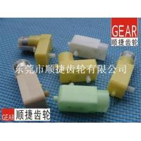 Gear motor/gearbox Plastic gear box reduction gear box plastic toys