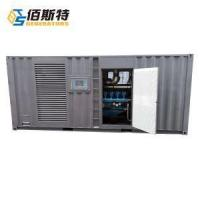 Buy cheap 440V Slience Diesel Engine Power Genset with ATS and Original Engine for Hospital Emergency Power Su product