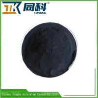 Buy cheap Injection And Medicine Activated Carbon product