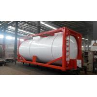 Buy cheap LNG Tank Container product