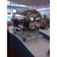 Buy cheap Cryogenic Insulating Gas Cylinder product