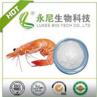 Supply High Quality Raw Material Medical Grade Chitosan