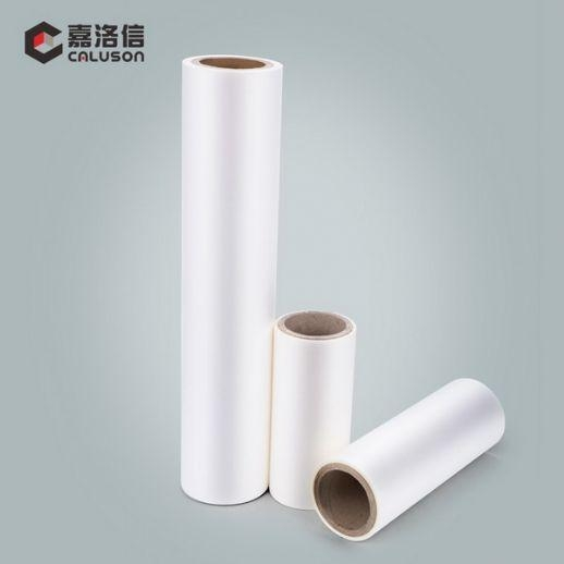 Quality No Glue Soft Touch Film for sale