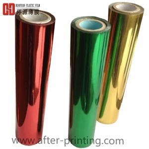 Quality Pigment Foil for Paper and Paperboard for sale