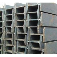 Buy cheap Steel I beam product