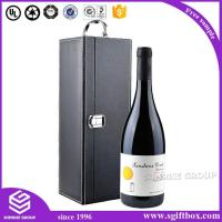 Buy cheap Leather box Single Delicate Classic Leather Wine Gift Box product