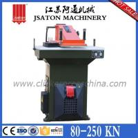 Hydraulic | Manual Swing Arm Beam Shoe Die Cutting Press Machine