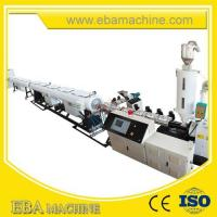 Buy cheap Can Filling Machine Polypropylene Pipe Production Line product