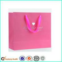Luxury shopping paper bag side view