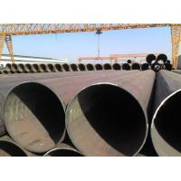 Buy cheap Large diameter seamless steel pipe product