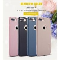 iPhone 7 (7pro) Case/Lichee Pattern case for iphone 7 and iphone 7 plus