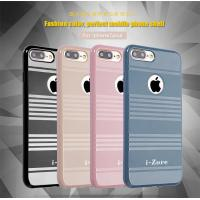 iPhone 7 (7pro) Case/Crossband pattern case for iphone 7 and iphone 7 plus