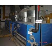 Buy cheap Waste incineration boiler from wholesalers