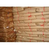 Buy cheap Wheat straw pulp product