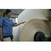 Buy cheap reed pulp product