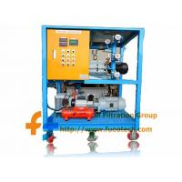 Buy cheap Series FTVS Double-stage Transformer Evacuation System, Vacuum Pump Group product