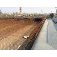 Buy cheap Special shape with arc PVC formwork product