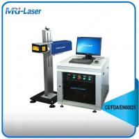 Buy cheap Cheap 30W Dynamic Laser Marking Machine in Large format Application for Sale from wholesalers