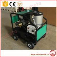 Buy cheap Industrial Equipment Mobile car wash machine product
