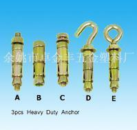 Buy cheap 3pcs Heavy Shild Anchor Expansion Bolts from wholesalers
