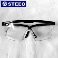 Adjustable safety glasses with thicken PC lens anti-fog