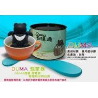 Buy cheap Cultural and creative products Formasan Black Bears Tea Infuser (SGS) product