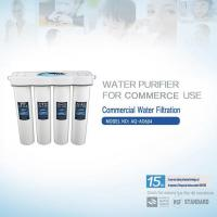 AQ-A0604 Commercial water purification