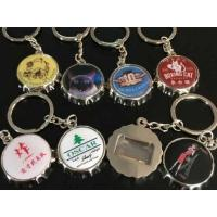 China Promotion Printed Cap Keychain Beer Bottle Opener on sale