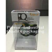 Hardware Toys plastic box packaging