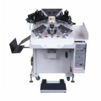 Buy cheap CF-81 Collar tips cutting and reverse ironing machinery product