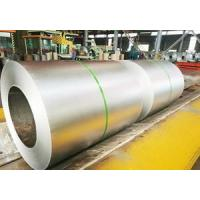 Buy cheap Cold rolled carbon square steel product