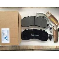 Brake Parts BRAKE PAD FOR COMMERCIAL VEHICLES
