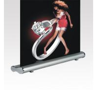 Buy cheap Portable Display System product