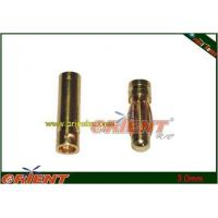 KDS 450 RC Helicopter 3.0mm gold plated connector male and female
