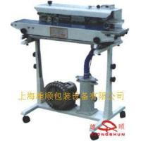 Automatic inflatable film sealing machine