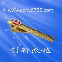 Buy cheap Medal And Decoration PVC-Keychain product