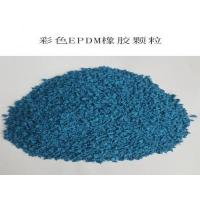 Buy cheap Colored EPDM Granules(3) product