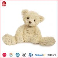 Teddy Bear Item No.: DKTB0024