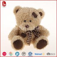 Teddy Bear Item No.: DKTB0025