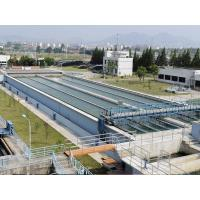 Buy cheap Project Waterworks Engineering product